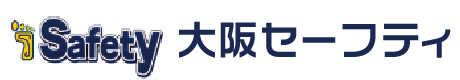 滑り止め(防滑)の溶剤開発・施工(ME工法)業者 大阪セーフティ