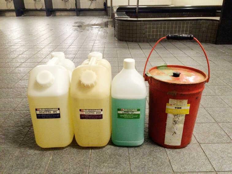 専用防滑剤・洗剤